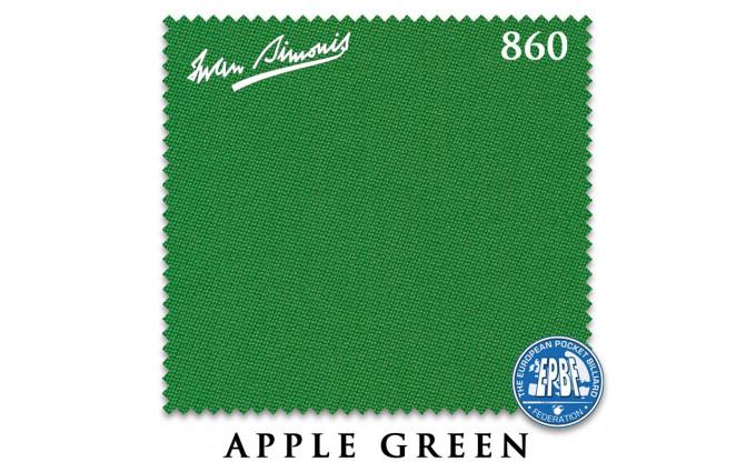 Сукно Iwan Simonis 860 198см Apple Green